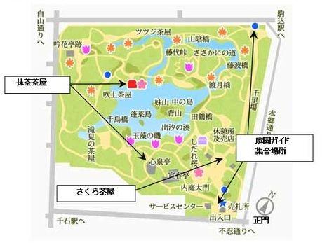六義園のマップ
