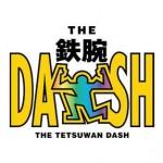 tetsuwandash